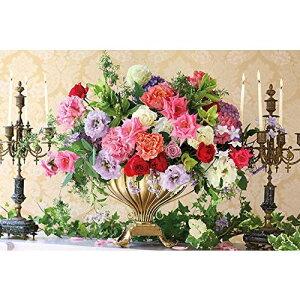 [स्टॉक में] आरा पहेली १००० पीस आरा पहेली शानदार गुलाब (५० x (५ सेमी) (१०००-46४६) सेब एक t० सेमी ५००