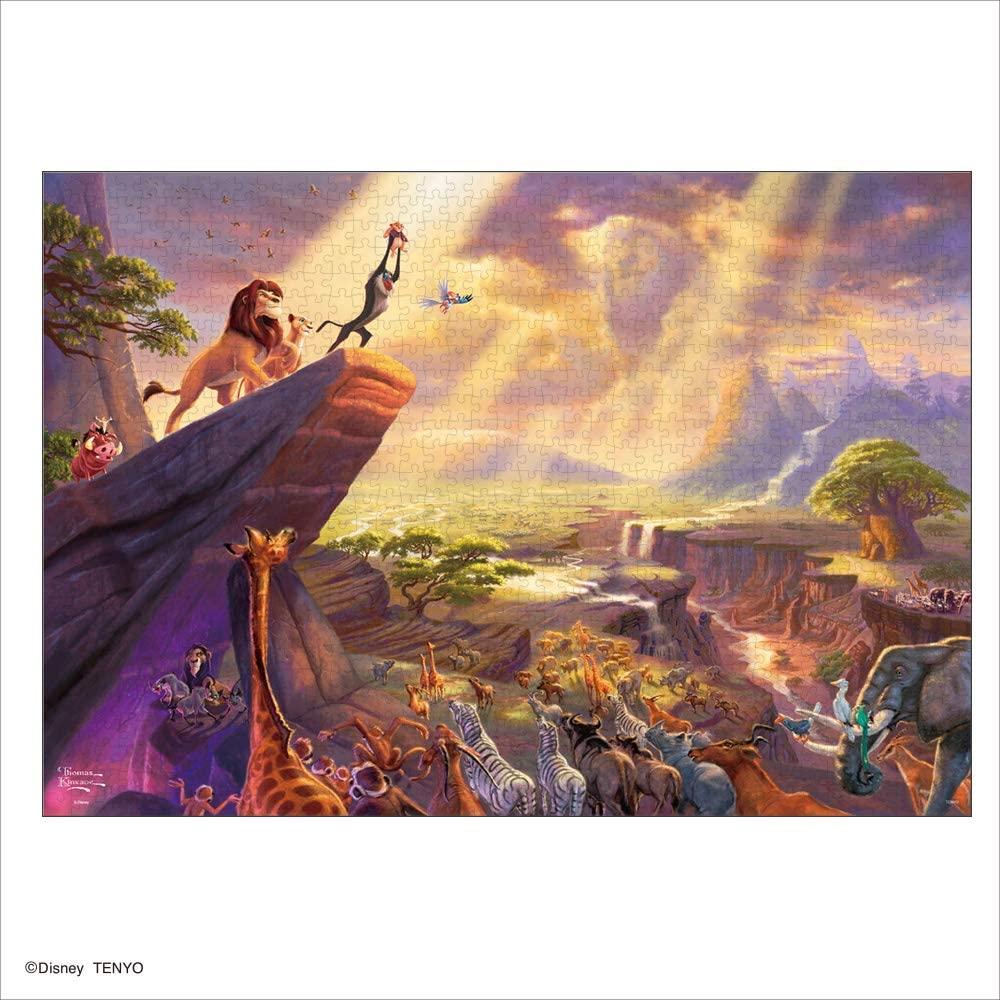 パズル, ジグソーパズル  1000 Thomas Kinkade The Lion King (51x73.5cm)(D-1000-046) 60cm t106
