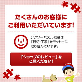 【クロネコDM便全国送料無料】プラレールごほうびシール2b100