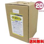 業務用油処理剤アースクリーン20LエコエストT-041