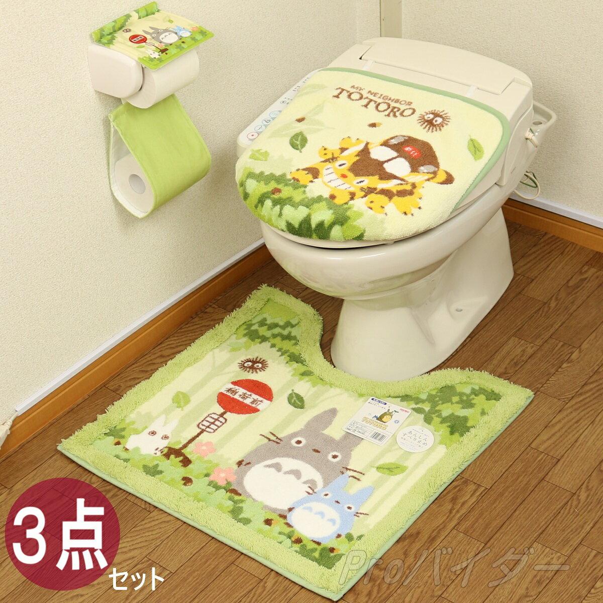 トイレマット・カバー・シート, トイレマット・カバーセット  3 OU totoro My Neighbor Totoro 3 2019