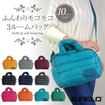 バッグ レディース 2way ショルダーストラップ ハンド コンパクト 収納 PUレザー 無地 シンプル ファスナー ポケット かばん 鞄 グリーン 10800円以上で送料無料