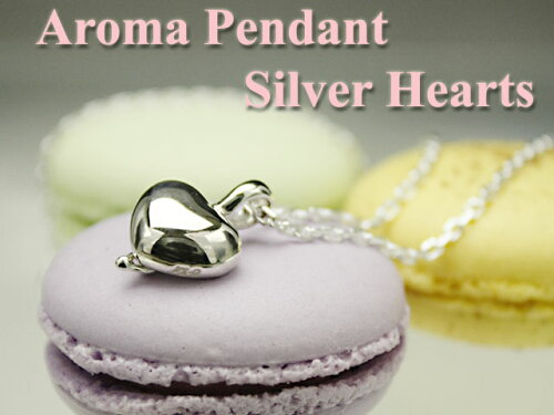 Silver Hearts シルバーアクセサリー アロマネックレス ディフューザー ...