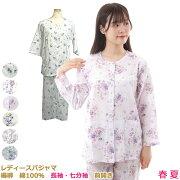 (長袖・七分袖)春夏レディースパジャマ婦人楊柳綿100%パジャマ前開き