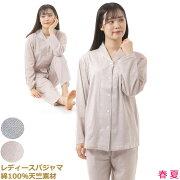 2021新柄送料無料レディースパジャマ婦人パジャマ綿100%天竺素材長袖