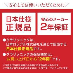 美顔器/音波洗顔器/クラリソニックミア2/ホワイト/日本仕様正規品/2年保証