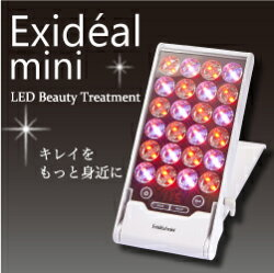 エクスイディアルミニ/Exidealmini/LED美顔器/美肌