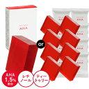 ピーリング石鹸 ニキビ予防 ピールソープ AHA 1.5% レチノール ……