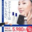 プラスナノHQ2本石鹸&お試し美容液セットプラスナノHQ 5g×2プラスソープHQ 100gプラスピュアVC25ミニ 2mL|整肌成分ハイドロキノン|美容ケアクリーム|コンシーラー||石鹸|美容液|