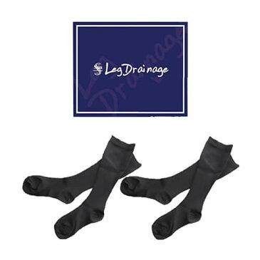 【着圧ソックス】【2足組】 スパトリートメント レッグドレナージュ [spa treatment LegDrainage] (カラー:ブラック)【最大520デニール/段階圧力設計 / 遠赤外線 / 日本製 /冷え取り靴下/クーラー/エアコン/冷え/むくみ/解消/靴下】【コンビニ受取可】