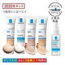https://thumbnail.image.rakuten.co.jp/@0_mall/pycno/cabinet/lrp/2020kit_4_p01.jpg?_ex=128x128