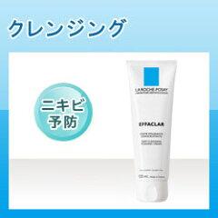 ラロッシュポゼ エファクラ フォーミングクレンザー洗顔料【にきび】【ラロッシュ】【NI-C】