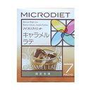 サニーヘルス マイクロダイエット MICRODIET ドリンク(キャラメルラテ味)7食[ 自然派ダイエット / 置き換え ]【コンビニ受取可】