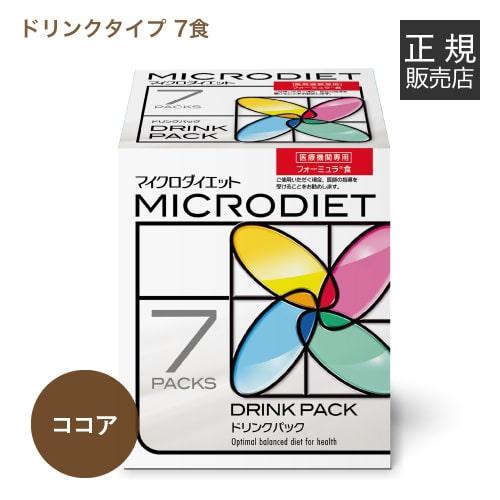 ダイエットドリンク, ダイエットシェイク  MICRODIET 7