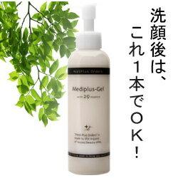 化粧水、乳液、メイク下地は一切不要!メディプラスゲルは乾燥しがちなお肌の為のゲル状保湿ク...