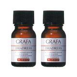 【2本セット】 GRAFA グラファ ダドレスC (色つきタイプ) 11mL【クール便】【要冷蔵】【送料無料】