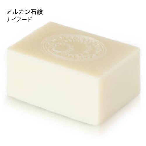 アルガン石鹸 / 145g