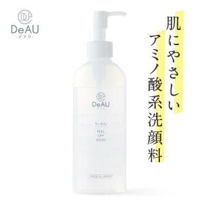DeAU デアウ ピールオフウォッシュ 130mLアミノ酸系洗浄成分 /大人ニキビにAHA洗顔 / 液体洗顔 / ニキビ予防 / 敏感肌 / 乾燥肌 / 保湿 【メール便】