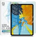 iPad Air 10.9 (第4世代 2020)/iPad Pro 11 (第4世代 2020/第3世代 2018)ブルーライトカット ガラスフィルム 硬度9H 高透過 指紋防止 気泡防止 強化ガラス 液晶保護フィルム【BELLEMOND(ベルモンド)】 iPadAir10.9 (2020) / iPadPro11 (2020/2019) GBL 488 ゆうパケ