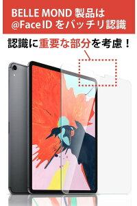 iPadPro12.9保護フィルム保護フィルムペーパーライクアンチグレア非光沢液晶保護フィルム日本製【紙のような描き心地/上質紙】