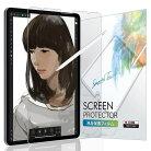 iPad11(2020/2018)フィルムペーパーライクアンチグレア液晶保護フィルム反射低減非光沢日本製2.5D【紙のような描き心地】iPad11PETPL