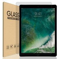 iPad9.710.512.9アンチグレアガラスフィルムPro12.9(2015/2017)10.5(Air2019/Pro2017)iPad9.7インチ(2018/2017/Pro/Air2/Air)フィルム液晶保護フィルム日本製ガラス強化ガラス硬度9H