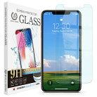 iPhone11Pro/iPhoneXSブルーライトカットガラスフィルム強化ガラス保護フィルムフィルム硬度9H0.3mm【BELLEMOND】iPhone11Pro/XSGBL定形外