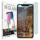 iPhone11ProMax/iPhoneXSMaxアンチグレア+ブルーライトカットガラスフィルム強化ガラス保護フィルムフィルム硬度9H0.3mm【BELLEMOND】iPhone11ProMax/XSMaxGAGB定形外