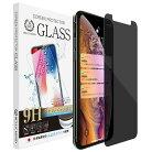 iPhone11Pro/iPhoneXSのぞき見防止ガラスフィルム強化ガラス保護フィルムフィルム硬度9H0.3mm【BELLEMOND】iPhone11Pro/XSGPRV定形外