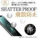 Huawei P10 lite 保護フィルム フィルム 保護ガラス 強化ガラス ガラスフィルム ブラックフレーム 日本製 9H 指紋防止 気泡防止 ラウンドエッジ 液晶保護 保護 定形外 3