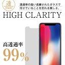 Huawei P10 lite 保護フィルム フィルム 保護ガラス 強化ガラス ガラスフィルム ブラックフレーム 日本製 9H 指紋防止 気泡防止 ラウンドエッジ 液晶保護 保護 定形外 2