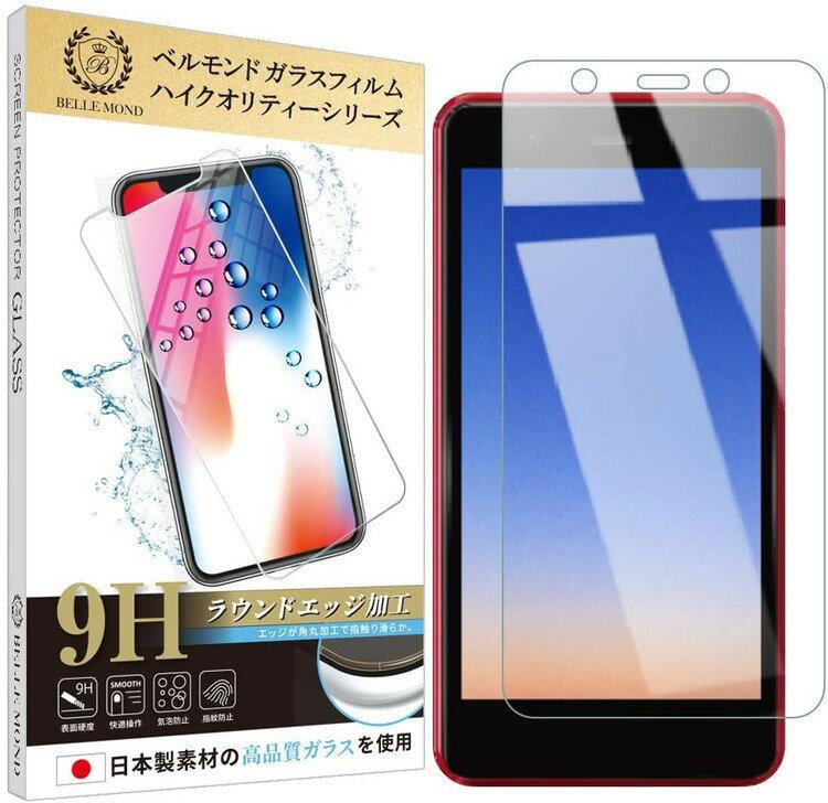 スマートフォン・携帯電話アクセサリー, 液晶保護フィルム Rakuten mini BELLEMOND Rakuten mini GCL B0074