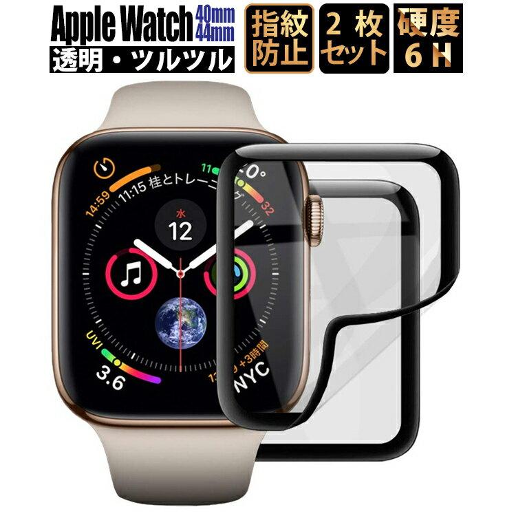 腕時計用アクセサリー, その他 Apple Watch 2 44mm 40mm Apple Watch SE654 40mm 44mm 3D 9H