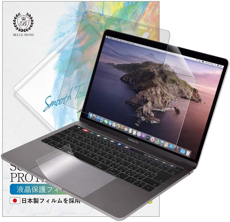 PCアクセサリー, 液晶保護フィルム 153 MacBook Pro 13 (2016201720182019) BELLEMOND MAC13BLTP B906