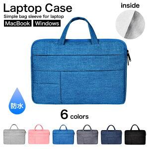 c59360ae6dbad6 ノートパソコン ケース ノートパソコンケース パソコンケース ノートPC バッグ PCバッグ PCケース カバン インナーケース MacBook  Pro Air ケース かわいい .