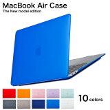 MacBook Air 13 Retina ハードケース 13.3 クリア Macbook Air 2018 ケース おしゃれ かわいい カバー マックブックエアー 2018 ケース Model A1932 ゆうパケット 楽天ロジ