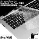 MacBook Pro 2020 キーボードカバー Mac 日本語 ( JIS配列 ) 13インチ 2020 16インチ タッチバー Touch ...