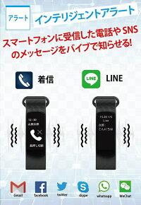 スマートウォッチDARZAD12AndroidiPhone