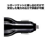 カーチャージャーシガーソケットUSB車載QC3.0充電器USBQC3.0PD充電器iPhoneAndroidiPad急速充電高速充電iPhoneXXSXRXSMAX8iPadQuickcharge3.0充電器