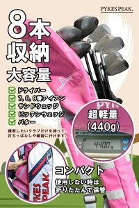 ゴルフクラブケースレディースメンズクラブケースゴルフ練習用軽量大容量8本以上収納3ポケットゴルフバッグゴルフケースソフトケース打ちっ放しキャディバッグバッグイン