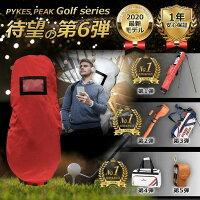 ゴルフバッグカバーゴルフトラベルカバーキャディバッグトラベルカバーゴルフカバー軽量大容量ゴルフバッグゴルフケースソフトケース送料無料