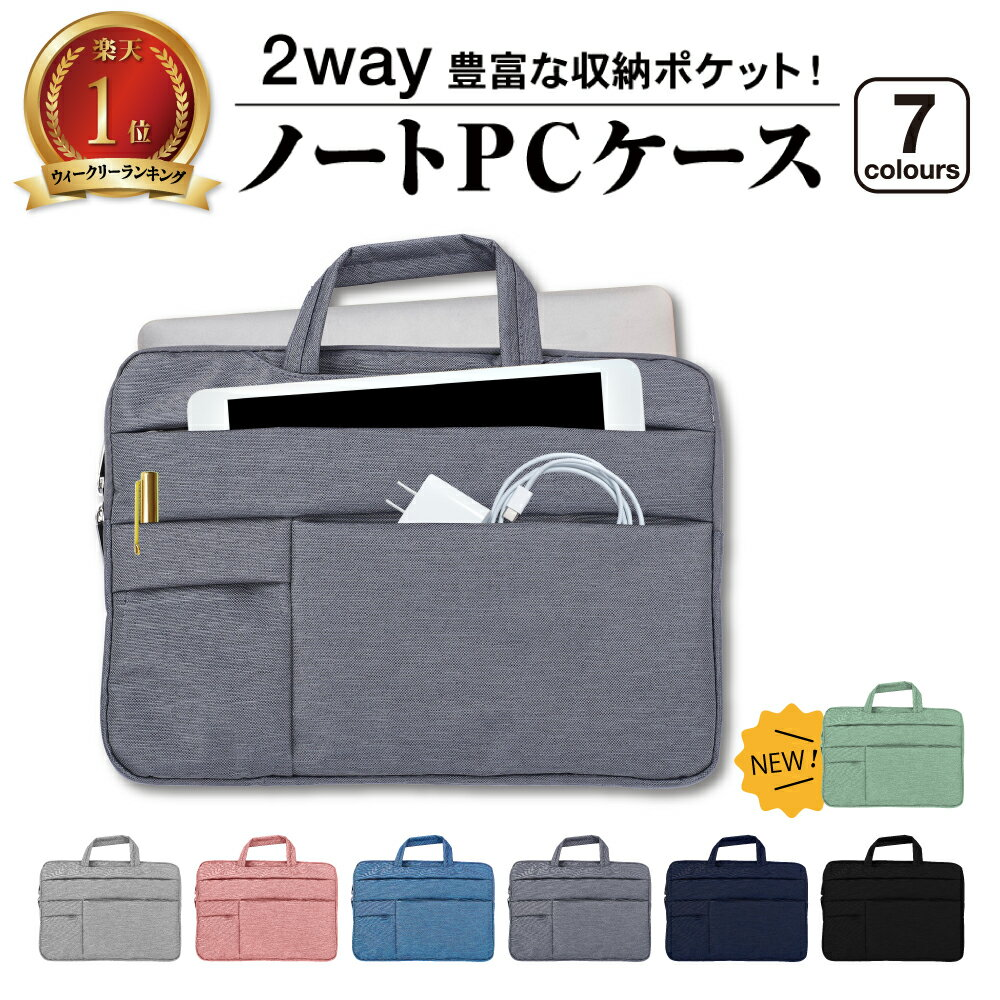 PCアクセサリー, PCバッグ・スリーブ 1 PC PC PC MacBook Pro Air 11 11.6 12 13 13.3 14 15 15.6