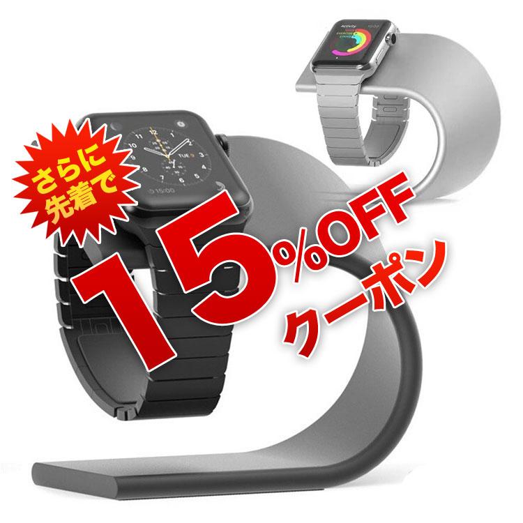 スマートフォン・タブレット, スマートウォッチアクセサリー 15Apple Watch 38mm 40mm 42mm 44mm Apple Watch Series 5 Series 4 Series 3 Series 2 Series 1 Apple Watch