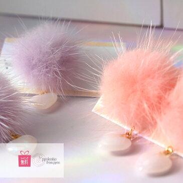 ミルキーハート ピアス ゆらゆら 揺れる シンプル ゆめかわいい ゴールド ファー ミンク 白 ピンク 紫 パープル 大人かわいい 冬 レジン ギフト プレゼント クリスマス ラッピング無料