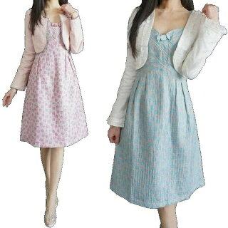 【MENHAR】★2点セット★お嬢様系スタイル綺麗に見せるバストアップスマートなデザインが素敵なワンピース&ボレロセット