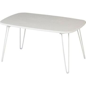 ミニテーブル 折りたたみ 折りたたみテーブル 軽い ローテーブル おしゃれ テーブル 脚 北欧 センターテーブル コーヒーテーブル ちゃぶ台 カラーテーブル 幅60