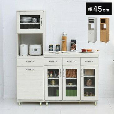 キッチンワゴン スリム おしゃれ ゴミ箱 レンジ台 キッチンラック 安い コンパクト キッチン ゴミ箱収納 収納 キャスター付き 食器棚 幅45 引き出し