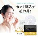 S-LABOフェイス&ネックケアマスク 【エスラボフェイスマスク 美容マスク スキンケア フェイスマスク】