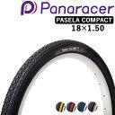 PANARACER (パナレーサー) PASELA COMPACT (パセラ コンパクト) 18×1.50 [タイヤ] [ミニベロ] [折りたたみ自転車] [BMX]
