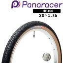 PANARACER (パナレーサー) HP406 (HP-4...